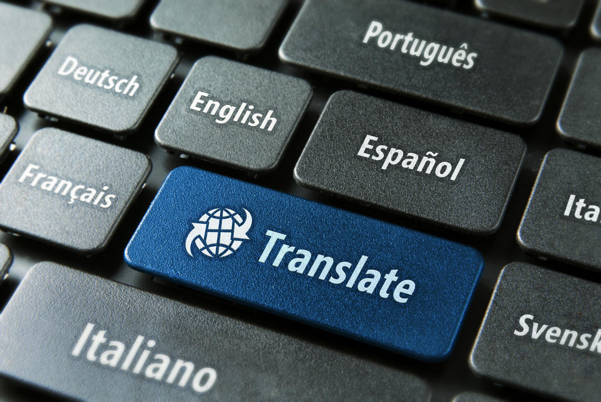 language-key-factor-1